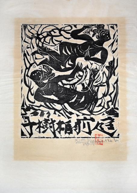 , 'Teizen no Hakujushi,' ca. 1960, Ronin Gallery