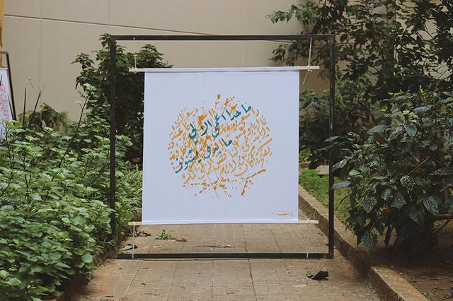 , 'Al Musaytbat {المصيطبة},' 2018, Artscoops