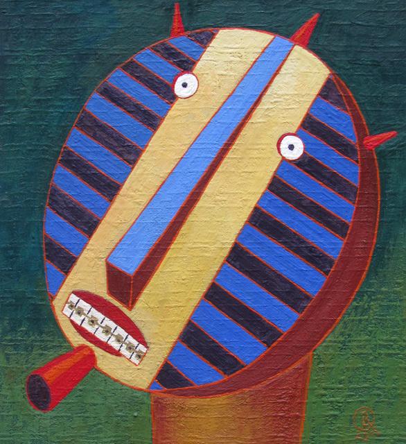 , 'Tapirobinho,' 2015, Espaço Cultural Pintor M.D. Gotlib