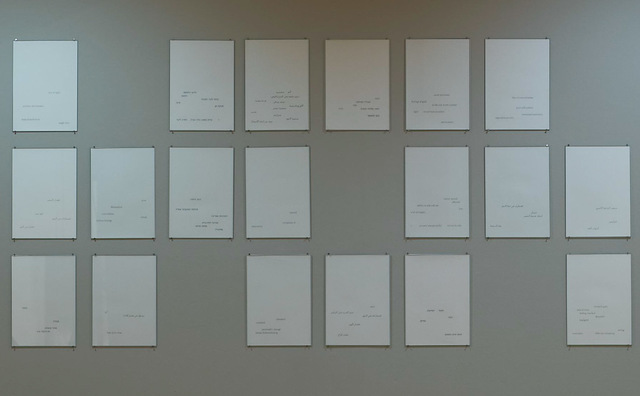 , 'The Script,' 2013, Laveronica Arte Contemporanea