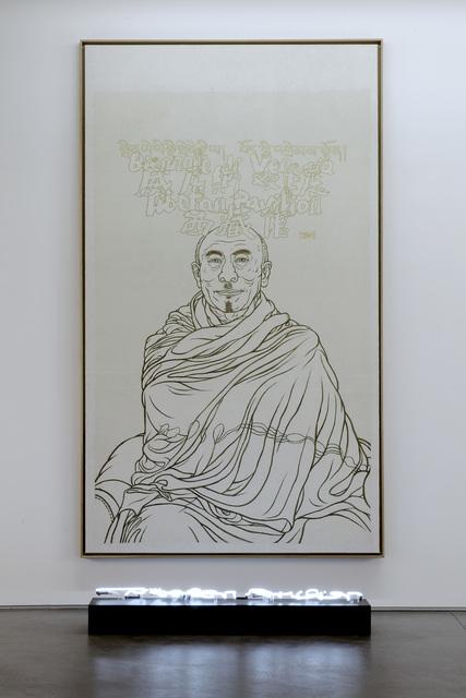 , 'Tibetan Pavillon-Self-Portrait at Fifty,' 2007, Jeanne Bucher Jaeger