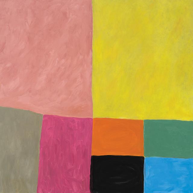 , 'Cartésien no. 1,' 2016, Galerie Simon Blais