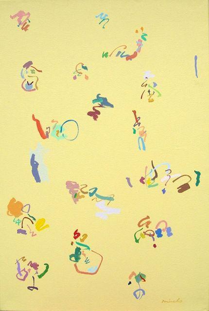 Mineko Yoshida, 'Islamic Dance', 2005, Painting, Acrylic, Zatista