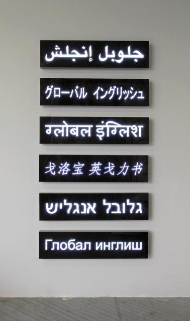 James Clar, 'Global English', 2011, Galeria Senda