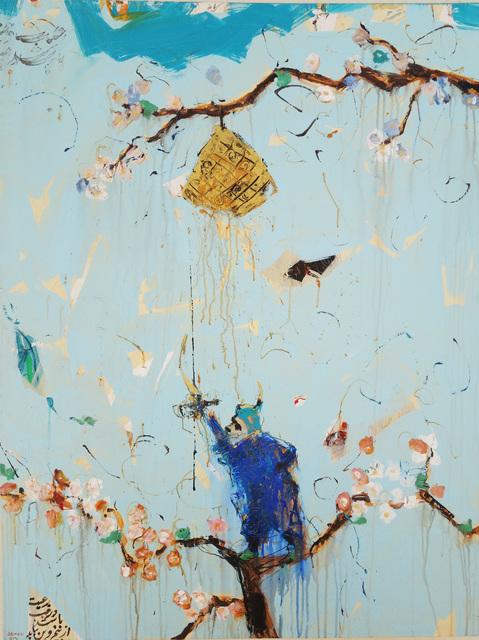 , 'Untitled 6 ,' 2014, Galerie Huit
