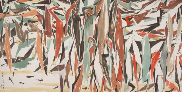 , 'Herons,' ca. 1991, National Gallery Singapore