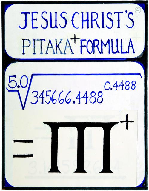 , 'untitled (jesus christs pitaka + formula),' ca. 1998, christian berst art brut