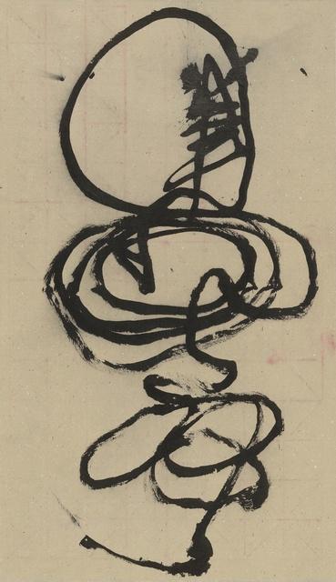 , 'Whip,' 2014, Ink Studio