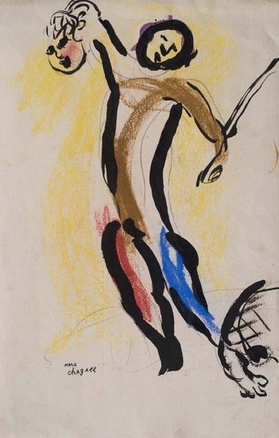 , 'David et Goliath,' 1955-1956, Galerie d'Orsay