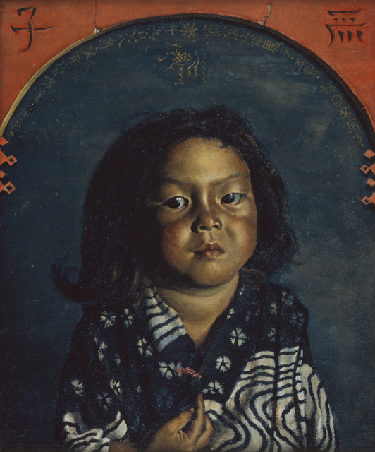 , 'Reiko, Five Years Old,' 1918, The National Museum of Modern Art, Tokyo