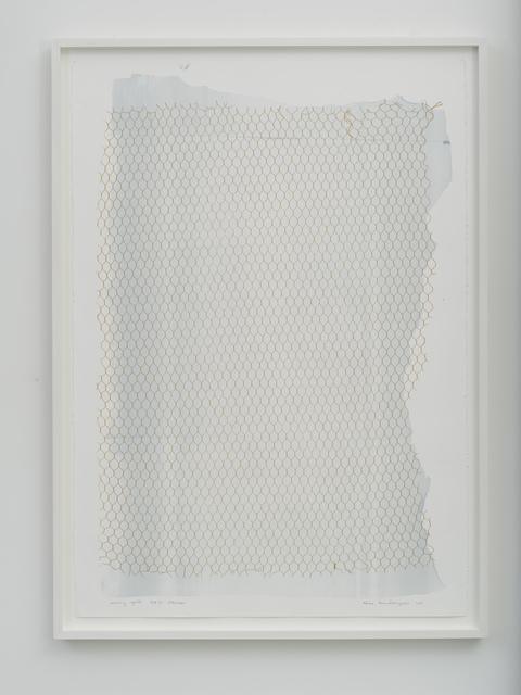 , 'Weaving Spirits 6,' 2017, Tyburn Gallery
