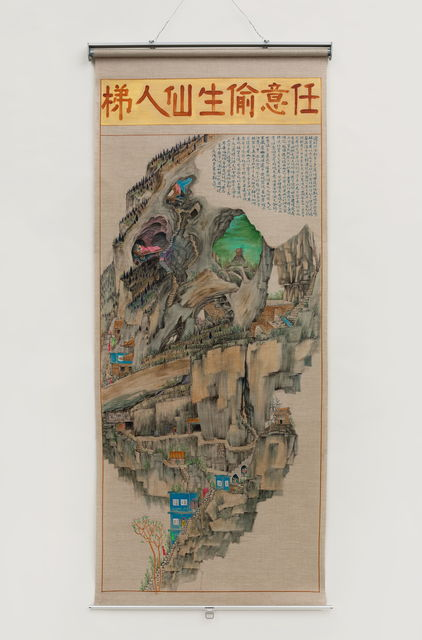 Liang Shuo 梁硕, 'The Leisure and Ignoble Existence on Celestial Ladder', 2019, Beijing Commune