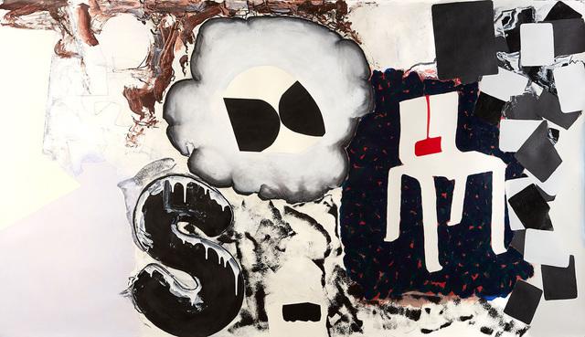, 'S Chair,' 2014, David Richard Gallery