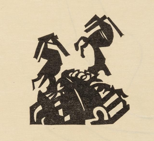 Henri Gaudier-Brzeska, 'H. Gaudier-Brzeska', 1919, Print, The scarce portfolio, Forum Auctions