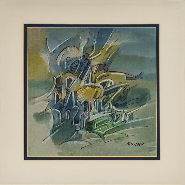 , 'Landscape,' 2010, ArtWizard