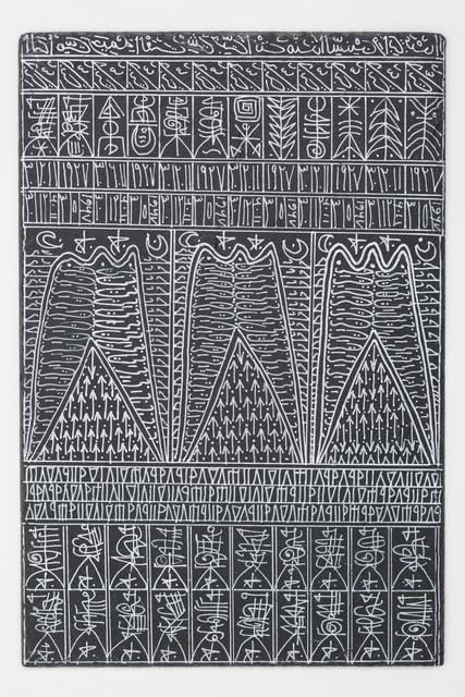 Rachid Koraïchi, 'L'Amour au bord de l'Ame (2)', 2015, Mixed Media, White paint on slate tile, October Gallery