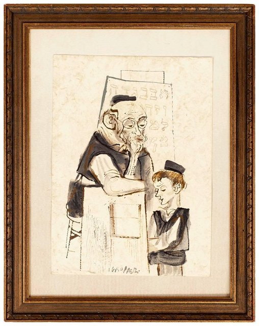 William Gropper, 'Judaica Painting Bar Mitzvah Boy, Cheder Lessons', Mid-20th Century, Lions Gallery