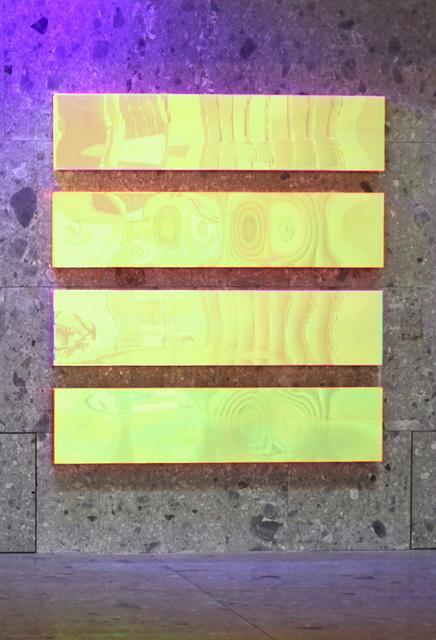 , 'Colormirror Rainbow Texture Otterndorf,' 2014, Dep Art Gallery