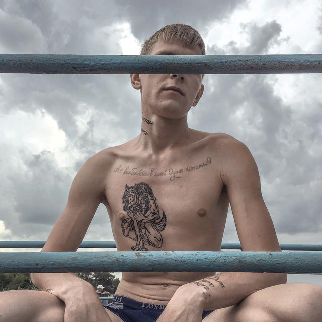 Dmitry Markov, 'Chistopol, Tatarstan', 2016, Photography, ChromaLuxe print, agnès b. Galerie Boutique