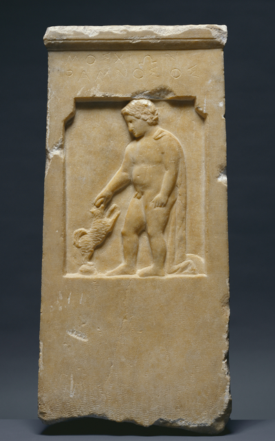 'Grave Stele of Moschion with his Dog', ca. 375 BCE, J. Paul Getty Museum