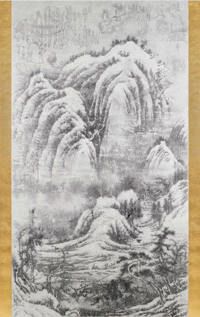 , 'Rainbow,' 2017, Park Ryu Sook Gallery
