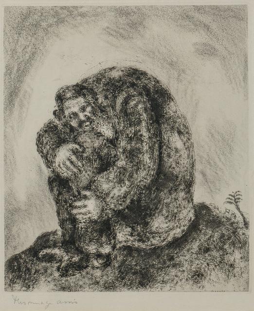 Marc Chagall, 'Elijah on Mount Carmel', 1956, Skinner