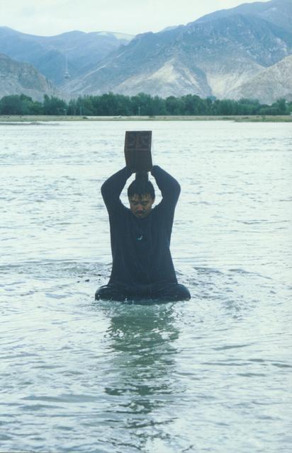 , 'Stamping the Water,' 1996, Guggenheim Museum