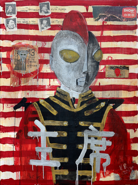 , 'Mr. President,' 2017, Addicted Art Gallery
