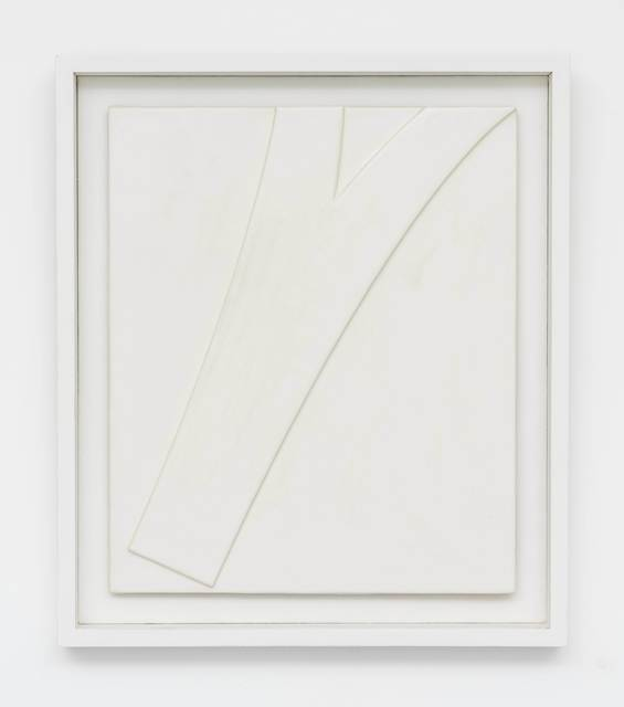 , 'Pure Junk Study II,' 2015, Alex Daniels - Reflex Amsterdam