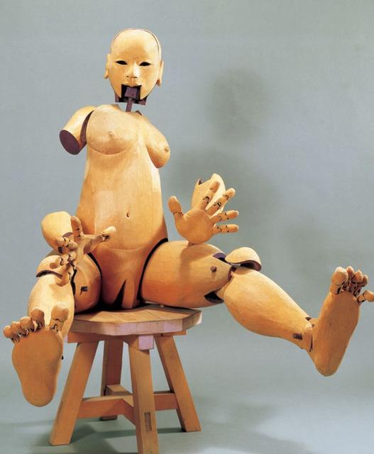 , 'a / 「あ」,' 1979, Y's Gallery