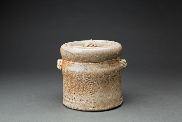 , 'Mizusashi (Water container),' , Pucker Gallery