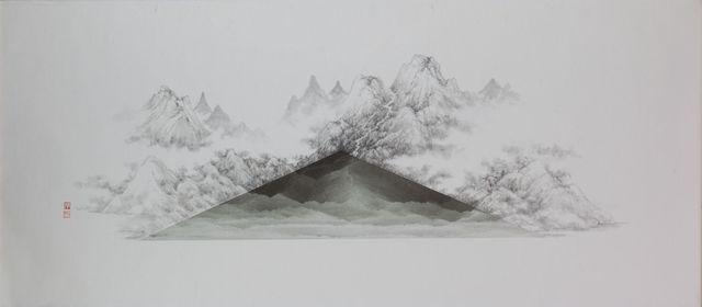 , 'Perspectives 2,' 2015, NanHai Art