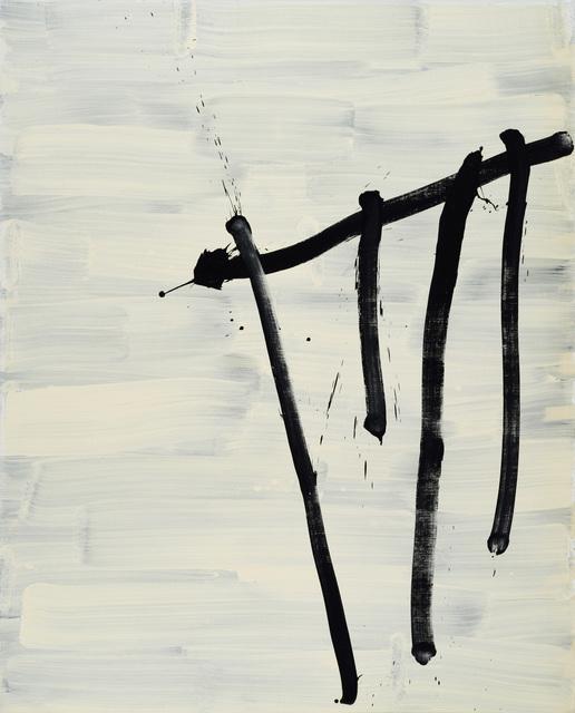 , 'Tranquility ,' 1997, Gana Art