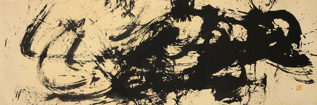 , '上善若水 The supreme good is like water,' 2014, Yesart Air Gallery 意識畫廊