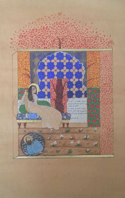 , 'Layla and Majnoun,' 2017, Hafez Gallery