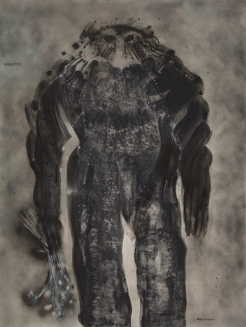 , 'Hephaistos,' , Ekavart Gallery