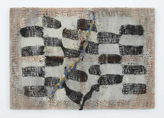 , 'Pattern 1 ,' 2018, Simon Lee Gallery
