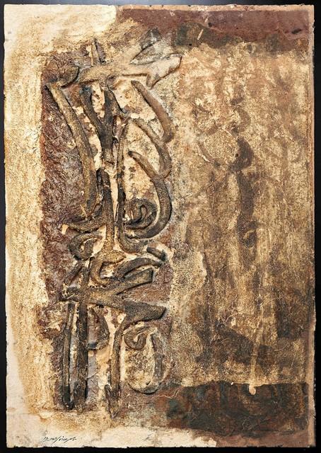 , 'Letters 1,' 2015, al markhiya gallery