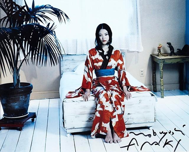 Nobuyoshi Araki, 'Red Kimono', 2004, Finarte