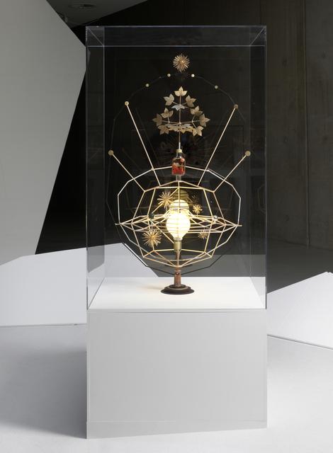 , 'Himmelsglobus (Das All),' 2012, Sies + Höke