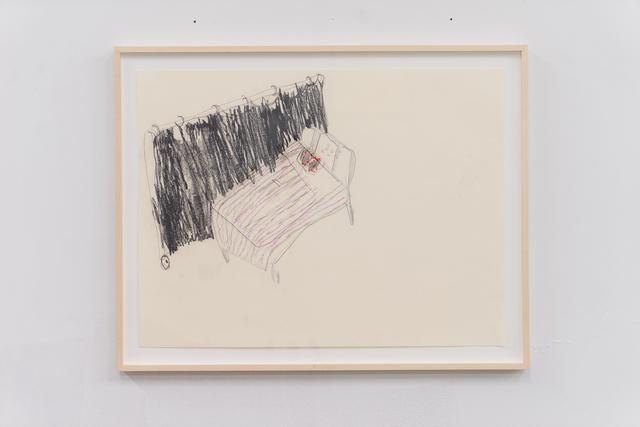 , 'Room,' 2018, False Flag