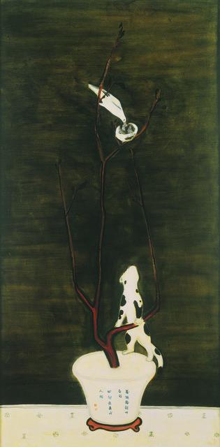 , 'Cat and Birds,' 1950-1950, Tina Keng Gallery