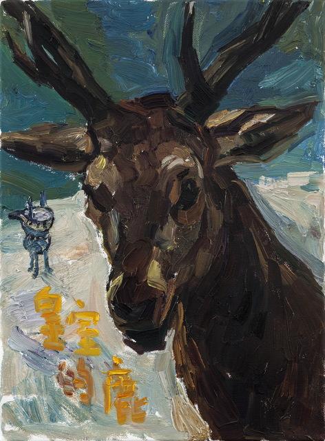 , 'Royalty Deer (Vela zques's self-portrait?),' 2013, Aye Gallery