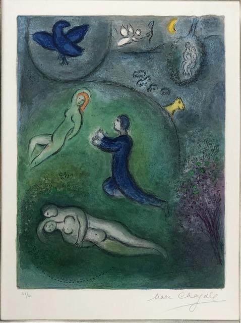 , 'Daphnis et Lycénion,' 1961, Fairhead Fine Art Limited