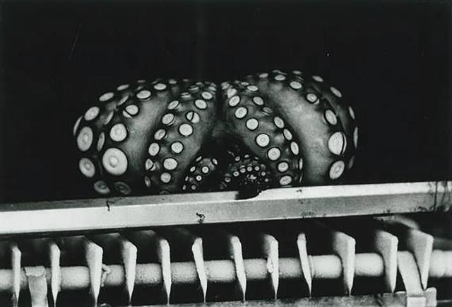 , 'Memory 4 ,' 1974, Each Modern