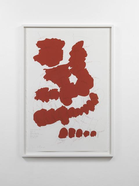 , 'Königliche Gartenakademie Berlin View 262-284 Mohn,' 2011-2012, Lisson Gallery