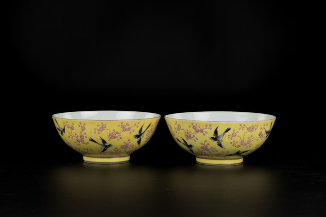, 'Pair of famille-rose bowls decorated with magpies and prunus on a yellow-glaze ground Yongqing changchun mark,' Qing-Tongzhi, Art Museum of the Chinese University of Hong Kong
