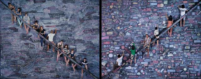 , 'One world / One dream (diptic),' 2014, Gabinete de Arte k2o
