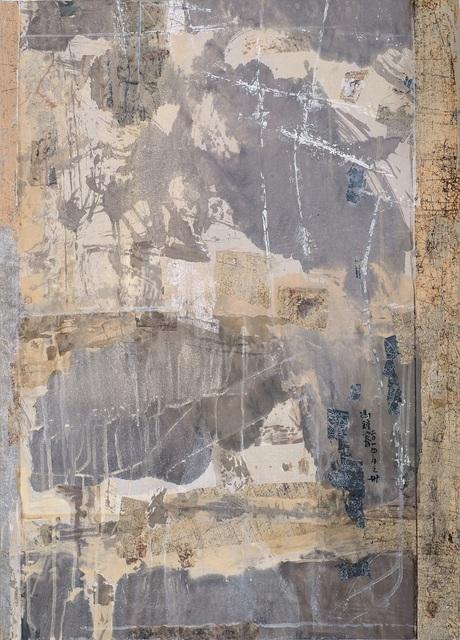 Fong Chung-Ray 馮鍾睿, '14-30 ', 2014, Galerie du Monde