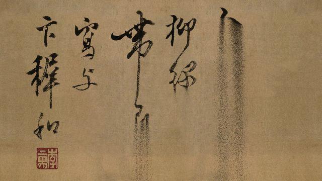 , 'SUHAOSUDO,' 2015, CHOI&LAGER